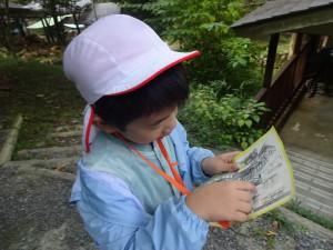 20171005遠足 (17)